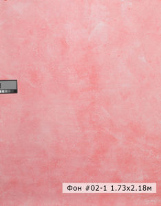 Живописный фон на холсте 02-1 для съемок в студии и на выезд