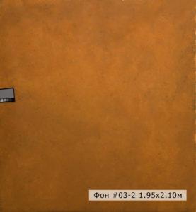 Живописный фон на холсте 03-2 для съемок в студии и на выезд