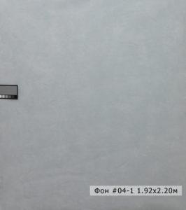 Живописный фон на холсте 04-1 для съемок в студии и на выезд