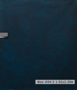 Живописный фон на холсте 04-2 для съемок в студии и на выезд