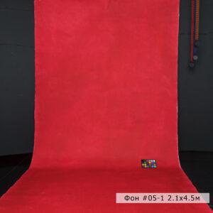 Фото фон на холсте 2.1 х 4.5 метра для съемок в студии и на выезд Жуковский, Лыткарино, Московская область, Раменское, Коломна, Люберцы, Москва, Бронницы, Воскресенск