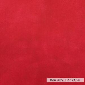 Фото фон на холсте 2.1 х 4.5 метра для съемок в студии и на выезд Жуковский, Воскресенск, Москва, Лыткарино, Кашира, Люберцы, Раменское, Московская область, Ногинск