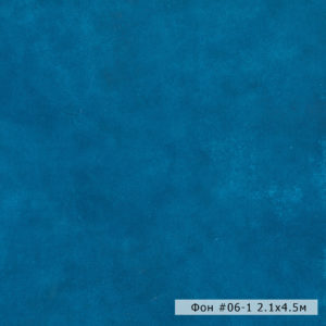 Фото фон на холсте 2.1 х 4.5 метра для съемок в студии и на выезд Жуковский, Раменское, Лыткарино, Малино, Егорьевск, Люберцы, Московская область, Коломна, Бронницы