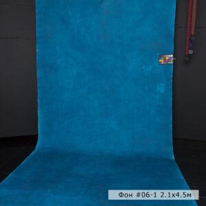 Фото фон на холсте 2.1 х 4.5 метра для съемок в студии и на выезд Жуковский, Московская область, Москва, Люберцы, Лыткарино, Раменское, Малино, Воскресенск, Кашира