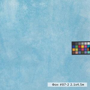 Фото фон на холсте 2.1 х 4.5 метра для съемок в студии и на выезд Жуковский, Раменское, Бронницы, Малино, Московская область, Лыткарино, Воскресенск, Люберцы, Егорьевск