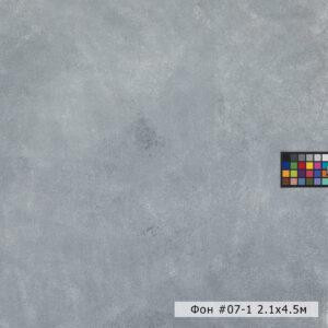 Фото фон на холсте 2.1 х 4.5 метра для съемок в студии и на выезд Жуковский, Раменское, Московская область, Коломна, Бронницы, Воскресенск, Ногинск, Москва, Кашира