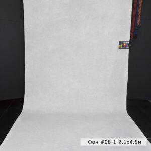 Фото фон на холсте 2.1 х 4.5 метра для съемок в студии и на выезд Жуковский, Кашира, Лыткарино, Воскресенск, Москва, Коломна, Московская область, Бронницы, Люберцы