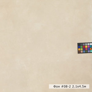 Фото фон на холсте 2.1 х 4.5 метра для съемок в студии и на выезд Жуковский, Лыткарино, Воскресенск, Бронницы, Раменское, Москва, Люберцы, Московская область, Коломна