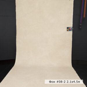 Фото фон на холсте 2.1 х 4.5 метра для съемок в студии и на выезд Жуковский, Раменское, Воскресенск, Москва, Лыткарино, Малино, Кашира, Бронницы, Ногинск