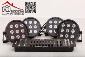 PAR LED RGBW прожекторы и DMX пульт в фотостудии Жуковский