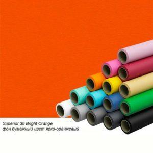Фон бумажный цвет ярко-оранжевый ширина 2.7м