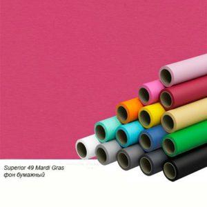 Фон бумажный цвет розовый ширина 2.7м