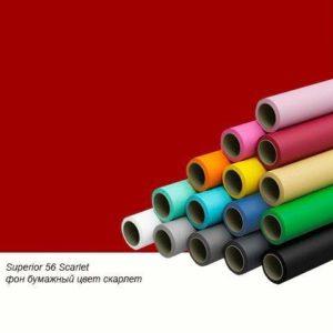Фон бумажный цвет скарлет ширина 2.7м